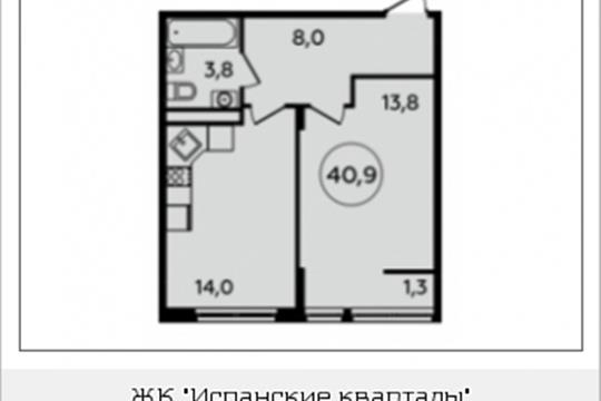 1-комнатная квартира, 40.9 м<sup>2</sup>, 7 этаж