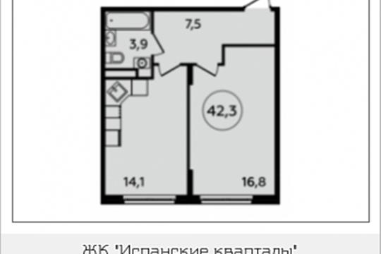1-комнатная квартира, 42.3 м<sup>2</sup>, 4 этаж