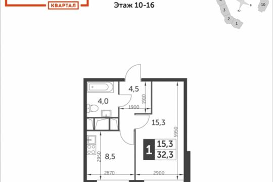 1-комнатная квартира, 32.3 м<sup>2</sup>, 16 этаж