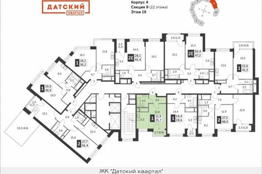 1-комнатная квартира, 25.7 м<sup>2</sup>, 3 этаж