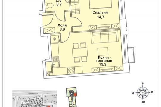 1-комнатная квартира, 41.8 м<sup>2</sup>, 6 этаж