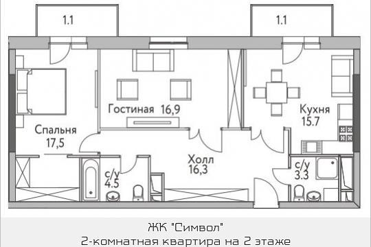 2-комнатная квартира, 77.4 м<sup>2</sup>, 2 этаж