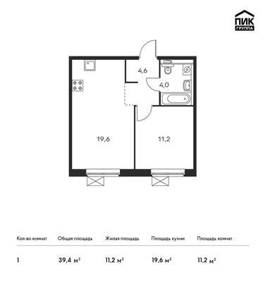 1-комн квартира, 39.4 м2, 25 этаж - фото 1