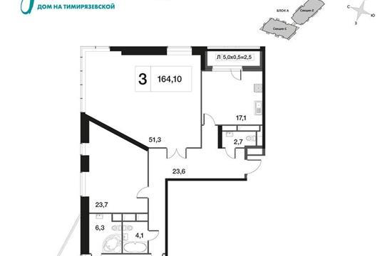 3-комнатная квартира, 153.6 м2, 22 этаж