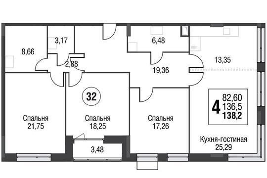 3-комнатная квартира, 137.9 м<sup>2</sup>, 2 этаж