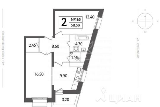 2-комнатная квартира, 58.5 м2, 15 этаж