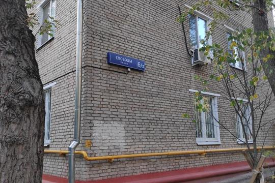 3-комн квартира, 68.8 м2, 1 этаж