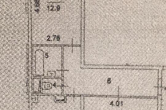 2-комн квартира, 51.2 м2, 2 этаж