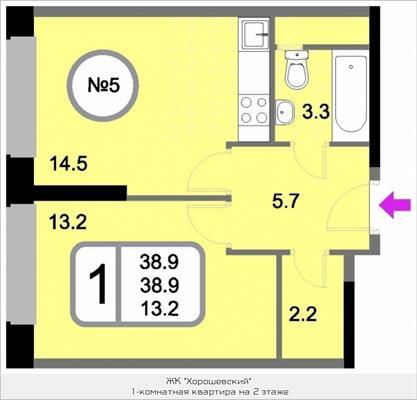 1-комн квартира, 38.9 м2, 2 этаж - фото 1