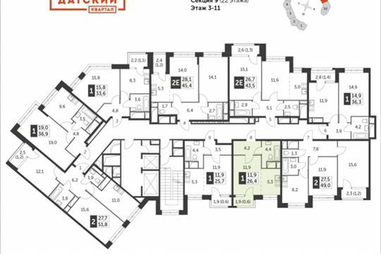 1-комнатная квартира, 26.4 м<sup>2</sup>, 6 этаж