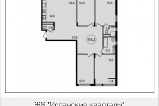 5-комнатная квартира, 113.2 м<sup>2</sup>, 8 этаж