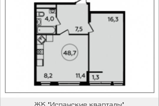 2-комнатная квартира, 48.7 м<sup>2</sup>, 11 этаж