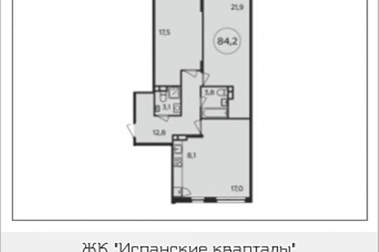 3-комнатная квартира, 84.2 м<sup>2</sup>, 4 этаж