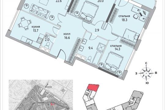 4-комнатная квартира, 126.5 м<sup>2</sup>, 10 этаж