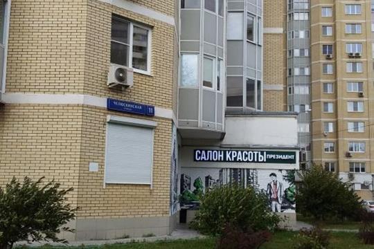 3-комнатная квартира, 119.5 м<sup>2</sup>, 17 этаж