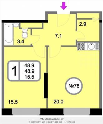 1-комн квартира, 48.9 м2, 17 этаж - фото 1
