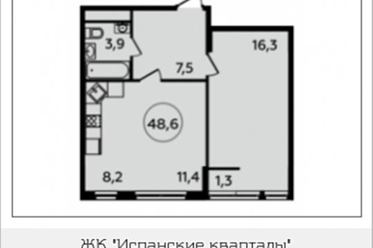 2-комнатная квартира, 48.6 м<sup>2</sup>, 13 этаж