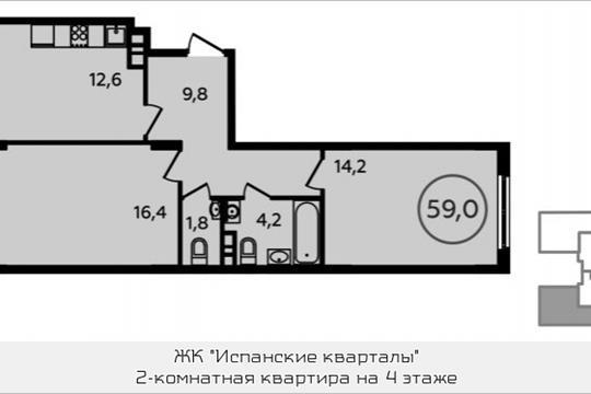 2-комнатная квартира, 59 м<sup>2</sup>, 4 этаж