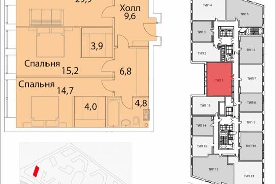 2-комнатная квартира, 94.7 м<sup>2</sup>, 23 этаж