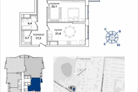 2-комнатная квартира, 97.5 м<sup>2</sup>, 34 этаж