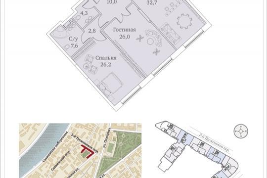 2-комнатная квартира, 113.2 м<sup>2</sup>, 2 этаж