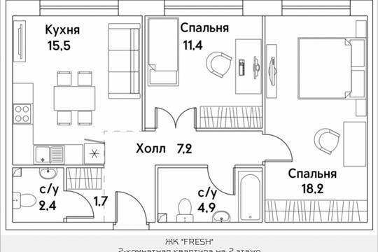 2-комнатная квартира, 61.3 м<sup>2</sup>, 2 этаж