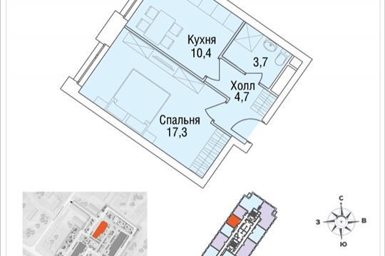 1-комнатная квартира, 35.9 м<sup>2</sup>, 29 этаж