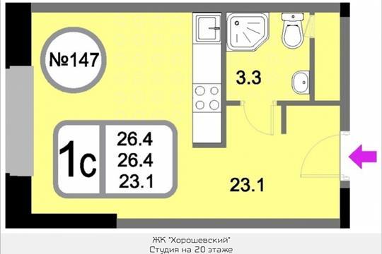 1-комнатная квартира, 26.4 м<sup>2</sup>, 20 этаж
