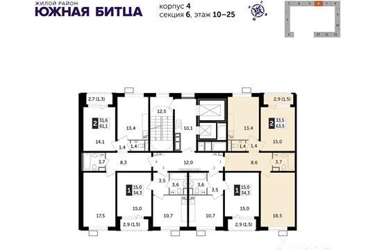 2-комнатная квартира, 63.5 м<sup>2</sup>, 17 этаж