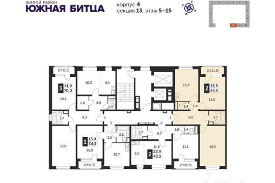 2-комнатная квартира, 63.5 м<sup>2</sup>, 13 этаж