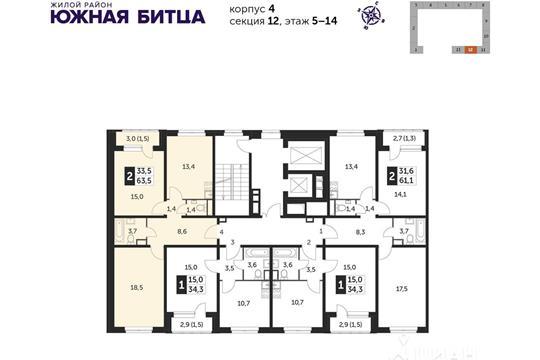 2-комнатная квартира, 63.5 м<sup>2</sup>, 14 этаж