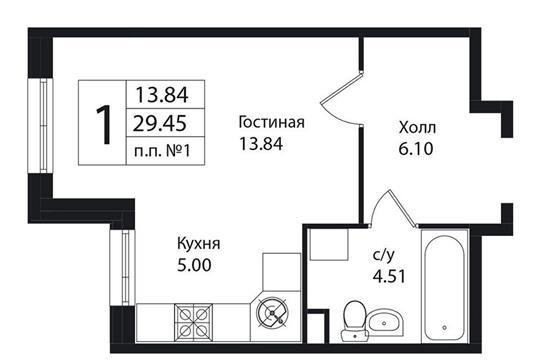 1-комнатная квартира, 29.45 м<sup>2</sup>, 1 этаж