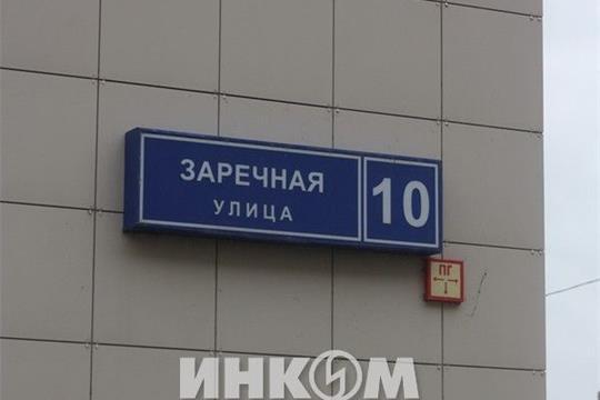 1-комнатная квартира, 35.7 м<sup>2</sup>, 4 этаж