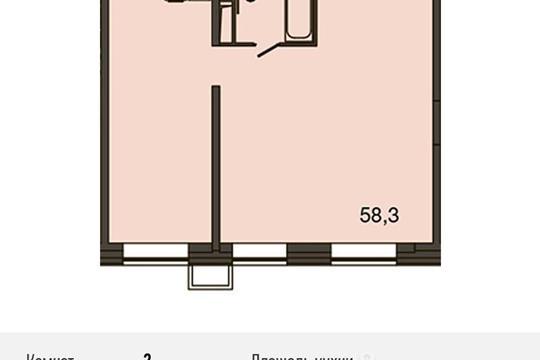 2-комнатная квартира, 62.2 м<sup>2</sup>, 21 этаж