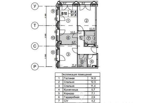 2-комнатная квартира, 63.6 м<sup>2</sup>, 12 этаж