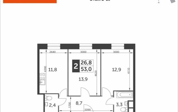 2-комнатная квартира, 53 м<sup>2</sup>, 13 этаж