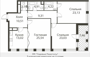 3-комнатная квартира, 119.54 м<sup>2</sup>, 4 этаж