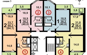 1-комн квартира, 40 м2, 8 этаж