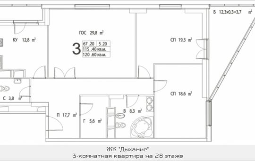 3-комнатная квартира, 120.6 м2, 28 этаж
