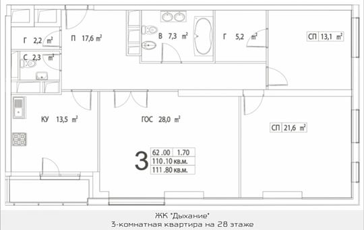 3-комнатная квартира, 111.8 м2, 28 этаж