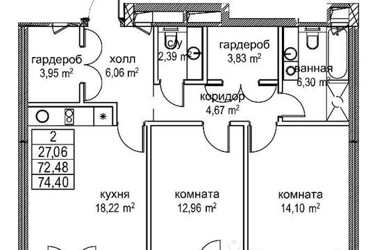 2-комнатная квартира, 76 м<sup>2</sup>, 14 этаж