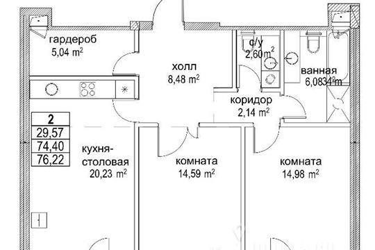 2-комнатная квартира, 76.7 м<sup>2</sup>, 15 этаж