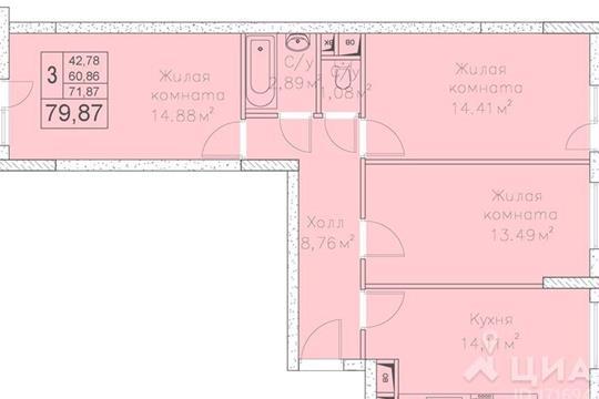 3-комнатная квартира, 79.87 м<sup>2</sup>, 4 этаж