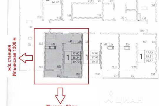 1-комнатная квартира, 38.9 м<sup>2</sup>, 12 этаж