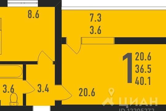 1-комнатная квартира, 41 м<sup>2</sup>, 2 этаж