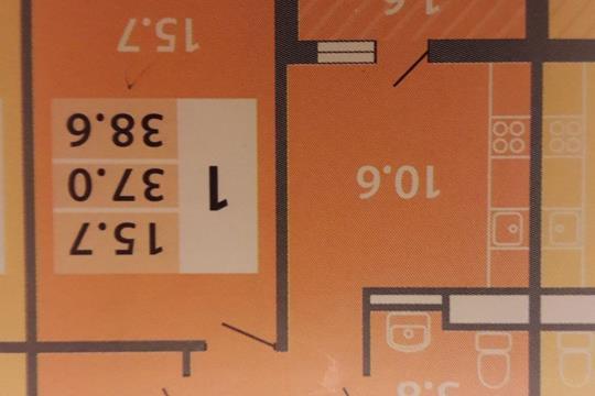 1-комнатная квартира, 42 м<sup>2</sup>, 5 этаж