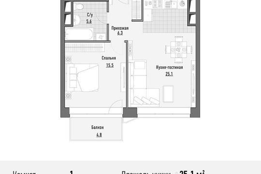 1-комнатная квартира, 53.74 м<sup>2</sup>, 13 этаж