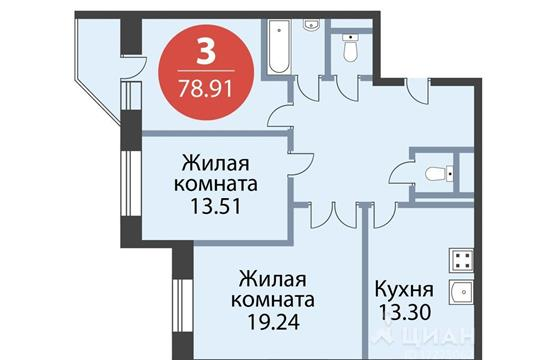 3-комнатная квартира, 78.91 м<sup>2</sup>, 4 этаж