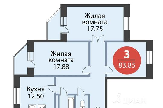 3-комнатная квартира, 83.85 м<sup>2</sup>, 12 этаж