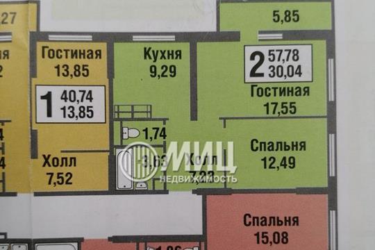 2-комнатная квартира, 57.78 м<sup>2</sup>, 21 этаж